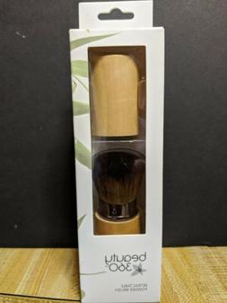 Beauty 360 Retractable Powder Brush New in Box Free Shipping